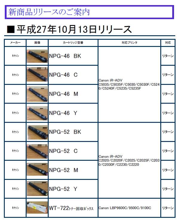 NDS NEWS2015.10.13