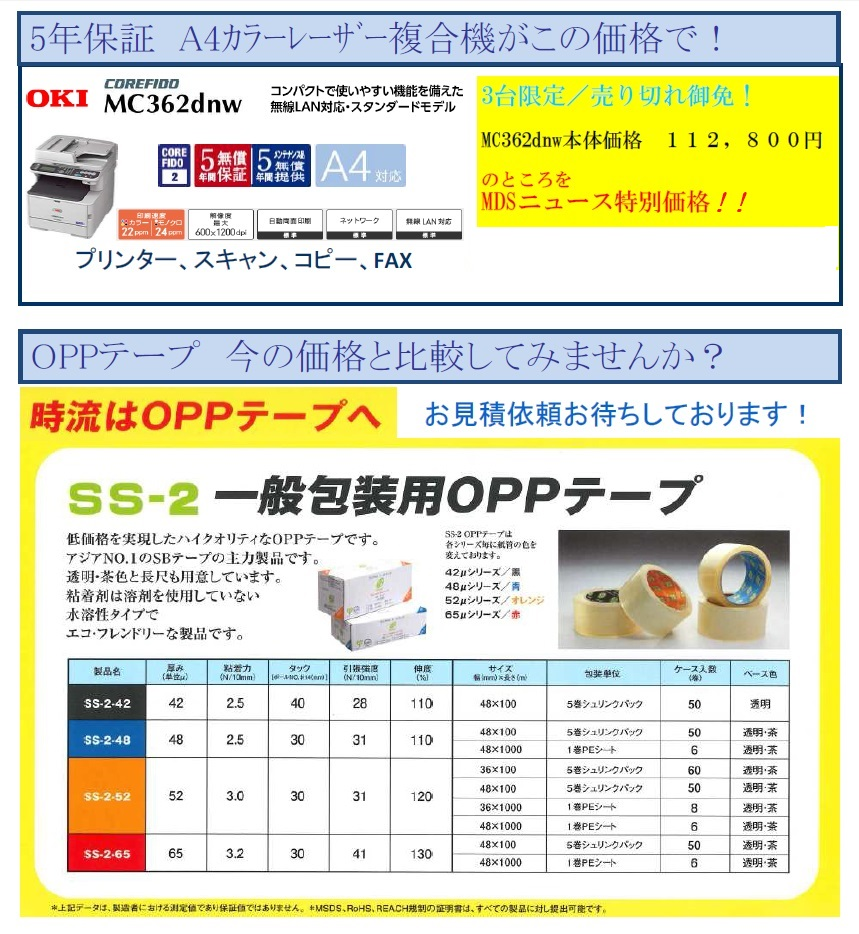 mdsnews 2015.1013全